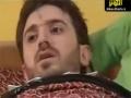 رحلة مع الفارسية - الحلقة 34 Learning Farsi - Arabic