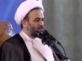 توضیح دعاي ندبه - حجت الاسلام عليرضا پناهيان - سخنران 6 - Farsi