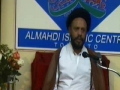 Aqd Bibi Fatima (A.S) and Imam Ali (A.S) - Moulana Zaki Baqri - Urdu