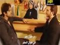 رحلة مع الفارسية - الحلقة 39 Learning Farsi - Arabic
