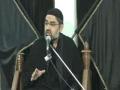 3- انصار حُجت کی صفات Ansaar of Imam Zaman and their qualities 28th Jan 2008 Part 2 0f 2 - Urdu