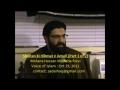 Voice of Islam - Shaitan ke Hikmat e Amali  by Syed Hassan Mujtaba Rizvi - Urdu