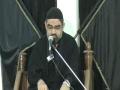 3- انصار حُجت کی صفات Ansaar of Imam Zaman and their qualities 28th Jan 2008 Part 1 0f 2 - Urdu