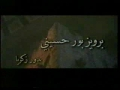 Movie - The Holy Mary - Maryam Muqaddasa - ARABIC - English Subtitles - 10 of 12