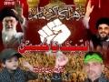 [Preview Audio] - Ali Deep Rizvi - Noha 2011-12 - Urdu