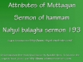 Khutba-e-Hamam Khutba Muttaqian Urdu with English Sermon of Imam Ali