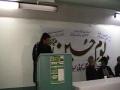 13)  يوم حسين ع  2008   Thanks by Br. Hasan Nawab Rizivi