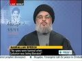[ENGLISH] FULL Speech on the Anniversary of Martyrs Day by Sayyed Hassan Nasrallah - 11 November 2011
