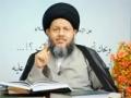 التوحيد في نهج البلاغة – السيد كمال الحيدري - Part 23 - Arabic
