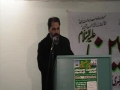 8)  يوم حسين ع  2008   Short Speech by Br. Munawar Jaffri