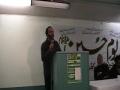 7)  يوم حسين ع  2008   Great Speech by Dr Naweed Imam Syed (University of Calgary) – English
