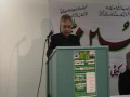 6)  يوم حسين ع  2008    Poetry by Br. Athar Zaidi  and  Abdul Qayyum Butt