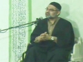 Speech - Eid e Ghadeer 1432 - 2011 - AMZ - Urdu