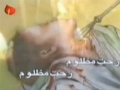Ali Asghar (a.s.) - slaughtered baby علي الأصغر - طفل مذبوح - Arabic