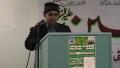2- يوم حسين ع  2008   Naat for Imam Hussain (a.s)
