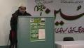 1- يوم حسين ع  2008  Recitation of Holy Quran
