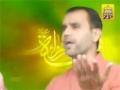 Paas Hai Jo Kuch - Ali Deep Rizvi - Munqabat - Urdu