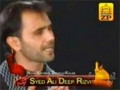 Meri Zaban Ko Ata Ho - Ali Deep Rizvi - Manqabat  Urdu