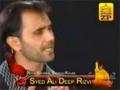 Itne Saray Firqon Mai Se - Ali Deep Rizvi - Manqabat - Urdu