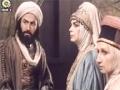 [Series] Wilayat-E-Ishq - Episode 19 - Farsi sub English