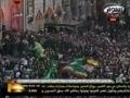 حياتنا حسين ع مماتنا حسين ع Ya Hussain (a.s.) - Arabic