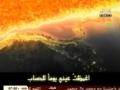 رحماك ربي - أباذر الحلواجي Supplication by Abather Alhalwaji - Arabic