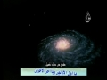 مقطع من دعاء كميل - by Abather Alhalwaji - Arabic