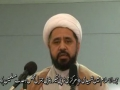 [Azmate Shuhada Quetta 2011] Speech H.I. Ameen Shahidi - Urdu