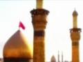 زیارتنامه شهدا را در نماهنگی زیبا ببینید - Arabic