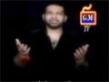 Asham Asham Asham Kaha - Nauha 2012 - Safdar Abbas - Urdu