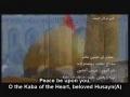 Hussein Jaan-O Beloved Husayn - Persian Sub English