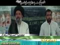 زیارت ناحیه اور کربلا H.I. Abulfazl Bahauddini - Ziarate Nahia and Karbala