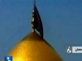 Muharram 1433 - Call of Imam Hussain as around the world - Farsi