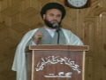 خطبه جمعه - گلگت - Friday Sermon Gilgit 18 November 2011 - Urdu