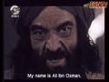 [Series] Wilayat-E-Ishq - Episode 31 - Farsi sub English