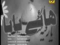 Zindan Mei Daar lagta he, haye Baba  Musayaab Rizvi Noha - 2012 - Urdu