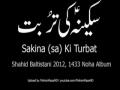 Sakina (sa) Ki Turbat Noha by shahid baltistani 2012 - Urdu