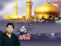 Mayiayt Sakina  Ki Hy Indery Main Ya Khuda Noha by Faheem Haider 2012 - Urdu
