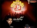 Sakina A.S Sakina A.S by Kashan Abidi 2012 - Urdu