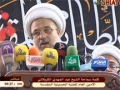 مراسيم تبديل راية الامام الحسين ع Flag Change - 1st Muharram - Arabic