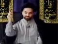 01-Ayyat-e-Ilaheeya in Quraan by Agha Hanif Shah -Urdu