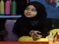 [2] Hamaray Hain Hussain (a.s)  - Urdu