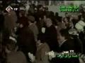 Arival of Imam Khomeini