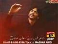 ABBAS AMEERE by Haider Shirazi 2012 - Urdu