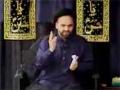 04- Ayyat-e-Ilaheeya in Quran - Moulana Syd Hanif Shah - Urdu