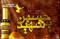Karbala or itmaam-e-Hujjat کربلا اور اتمام حجت[URDU CLIP]