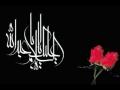 The Heir: Explication of Al-Warith Ziyarah Text - Part 5 - English