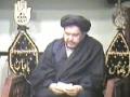 [2] Quran aur Fallah ka Rasta - H.I. Sartaj Zaidi - Muharram 1433 - Urdu