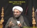 [5] فلسفہ ولایت Falsafa e Wilayat - H.I. Hurr Shabbiri - Muharram 1433 - English & Urdu