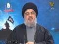 كلمة السيد حسن نصر الله 11/01/12 محرم 1433 - Arabic